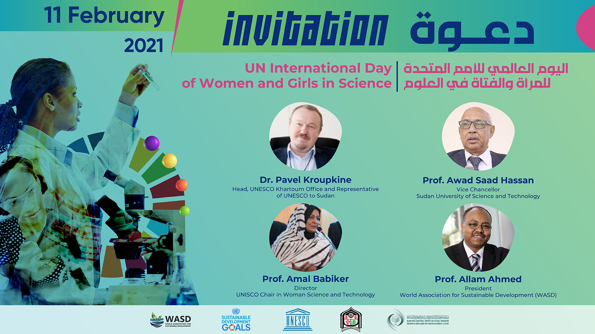 Event Program: UN International Day of Women and Girls in Science